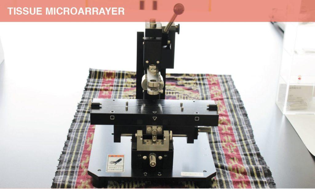 Tissue Microarrayer